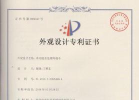"""中油亚虎娱乐亚博获得""""一种压裂液反排环保设备""""实用新型专利"""
